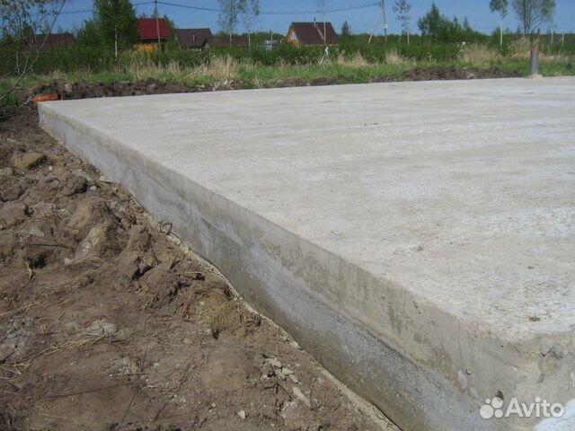 бетон бегуницы