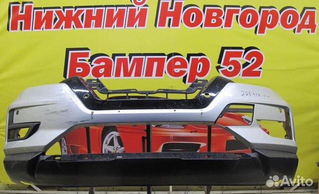 89524408730 Nissan X-Trail (T32) 14- бампер передний серебро