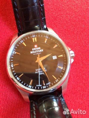 Military продам часы часы продать фирменные