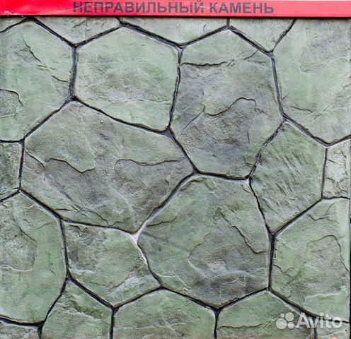 Купить формы для печатного бетона на авито ультразвуковое обследование бетона