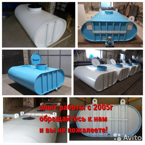 Емкости для перевозки молока, воды и др. жидкостей 89244569000 купить 2