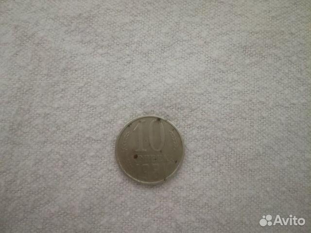 Монеты 1981 г, 1992 г  89871277001 купить 2