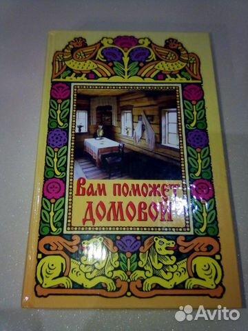 Книга  купить 1