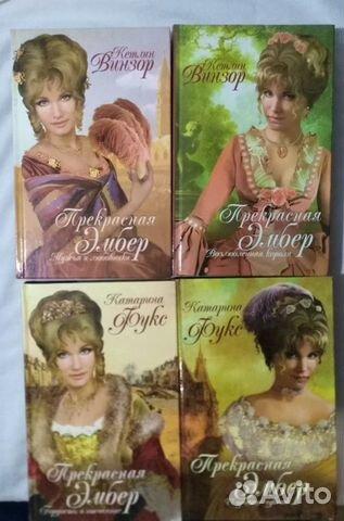 Книги  89044280979 купить 1