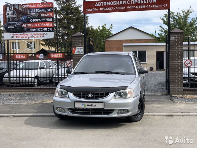 Автоломбард ростов на дону продажа авто с пробегом оптима моторс автосалон в москве