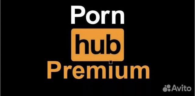 Porn Hub En