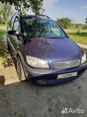 Opel Zafira, 1999 89606305632 купить 4