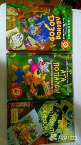 Books for children  89159510191 buy 1