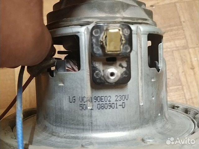 Мотор пылесоса LG 89817556322 купить 2