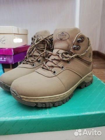 Женская обувь  89965141833 купить 6