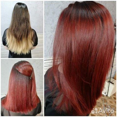 Hairdresser 89049996784 buy 8