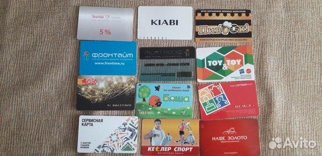 Пластиковые карты 100 штук + визитници 89372048303 купить 4