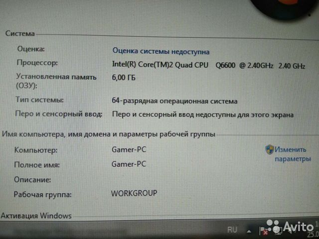 Intel 4 core/6gb/Nvidia/500hdd  купить 2