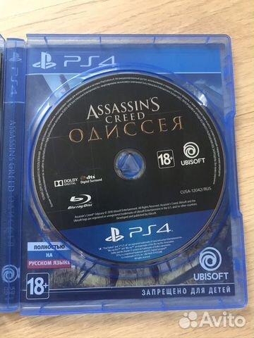 Assassins creed одиссея  купить 3