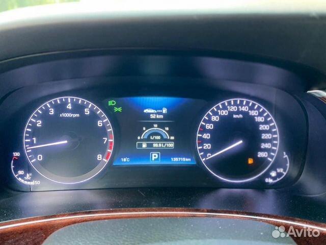 Hyundai Equus, 2014  89054040409 купить 8