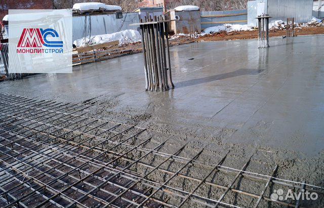 ивантеевка купить бетон