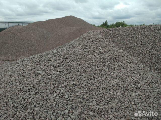 Купить щебень песок бетон анализ прочности бетона