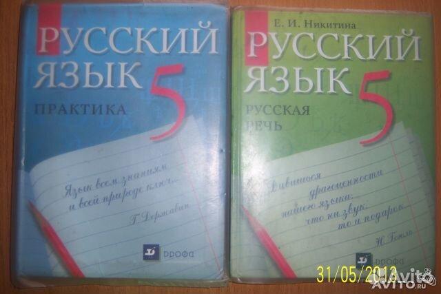 Авито Кострома, Костромская доска бесплатных объявлений.