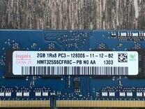 Оперативная память с MacBook pro 2 шт. по 2 gb hyn