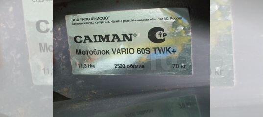Мотоблок кайман варио 60S TWK+ купить в Кировской области | Товары для дома и дачи | Авито