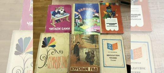 гдз по башкирскому языку 8 класс абдуллина