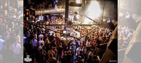 Бармен в ночной клуб в москве вакансии клубы минска ночные рейтинг