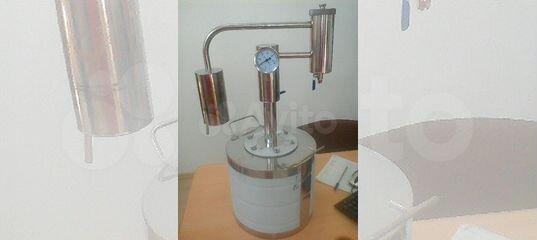 Купить самогонный аппарат на авито курск отзывы о самогонных аппаратах вагнер
