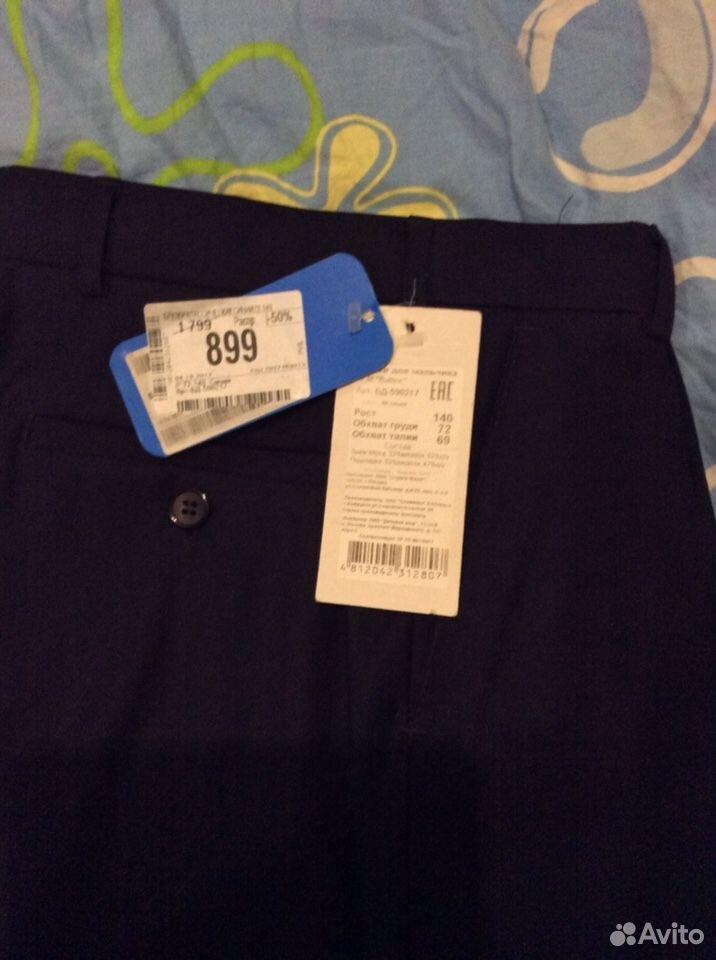 Школьные брюки  89631514269 купить 1