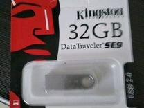USB флешка 32 гб