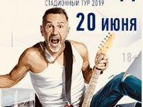 Ленинград. танцпол. фан -зона / VIP