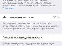 IPhone7.32g.(LTE)