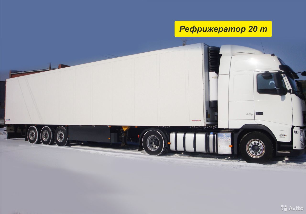 Грузоперевозки перевозка 1 2 3 5 10 20 тонн груза  89292756870 купить 6