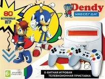 Dendy Sonic 80 встроенных игр