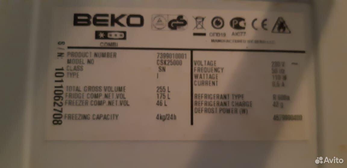 Холодильник Bork  89177173994 купить 5