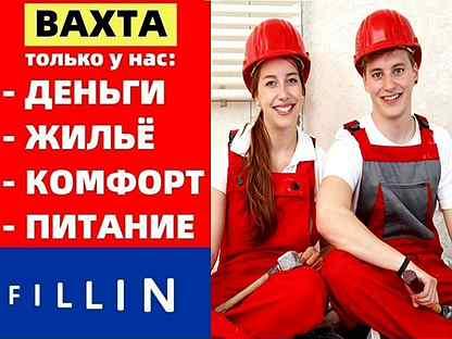 Работа 18 лет москва без опыта девушки работа для моделей астана