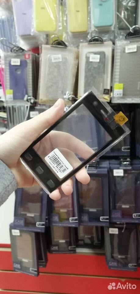 Touch Highscreen Pure J (черный)  89003081353 купить 5