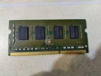 So-dimm ddr3 4Gb SAMSUNG — Товары для компьютера в Геленджике