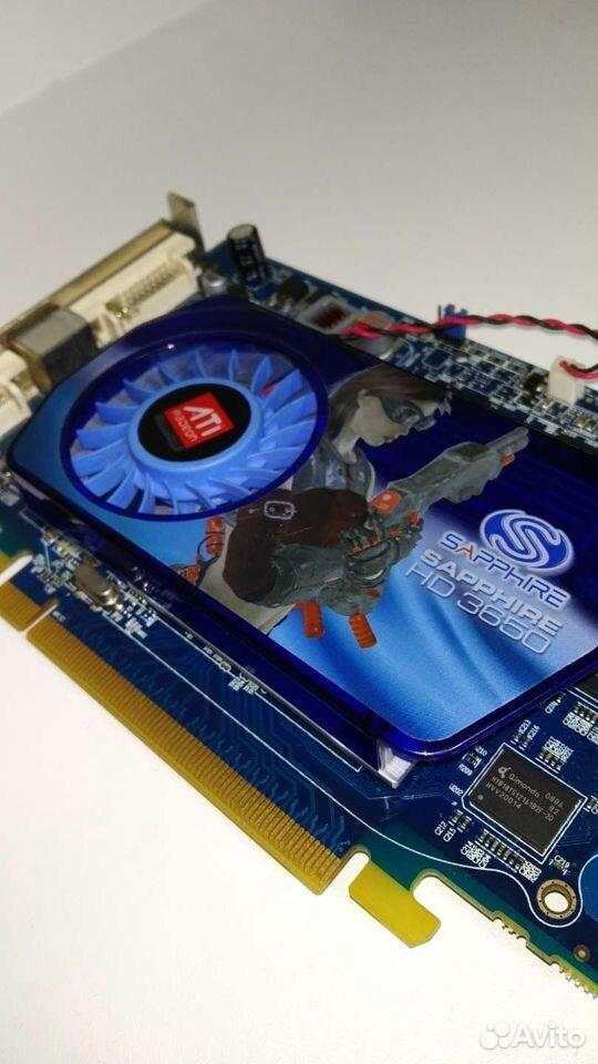 Видеокарта Ati Radeon HD 3650  89242025679 купить 2