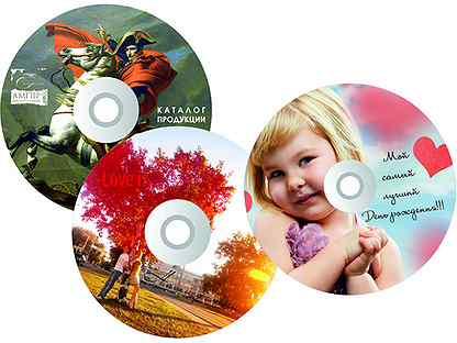Печать фото на дисках красноярск