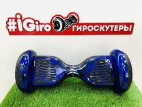 Гироскутер Smart Balance 10.5 Wheel Синее небо