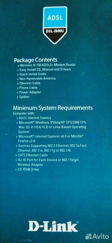 Modem Router модель DSL - 2600U  89033861220 купить 5