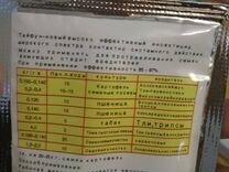 «Тайфун» Высоко-эффективный препарат