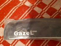 Дифлекторы на Газель