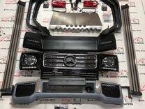 Обвес для Mercedes-Benz G-Class W463