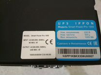 Ибп Ippon smart power 1000