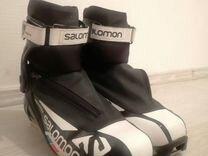 Лыжные ботинки salomon — Спорт и отдых в Екатеринбурге