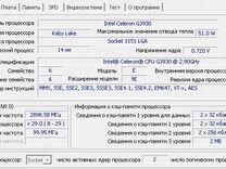 Процессор Intel Celeron G3930 LGA1151 BOX