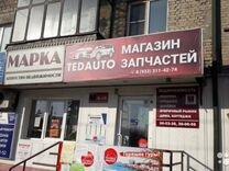 Магазин запчастей без склада (прибыльный)