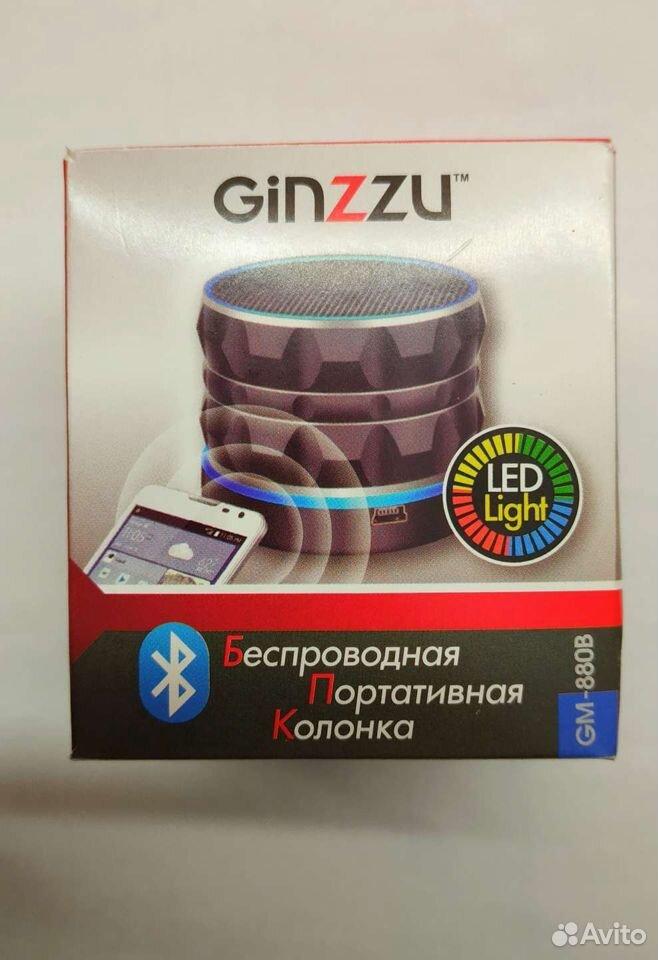 Bluetooth колонка  89969541256 купить 3
