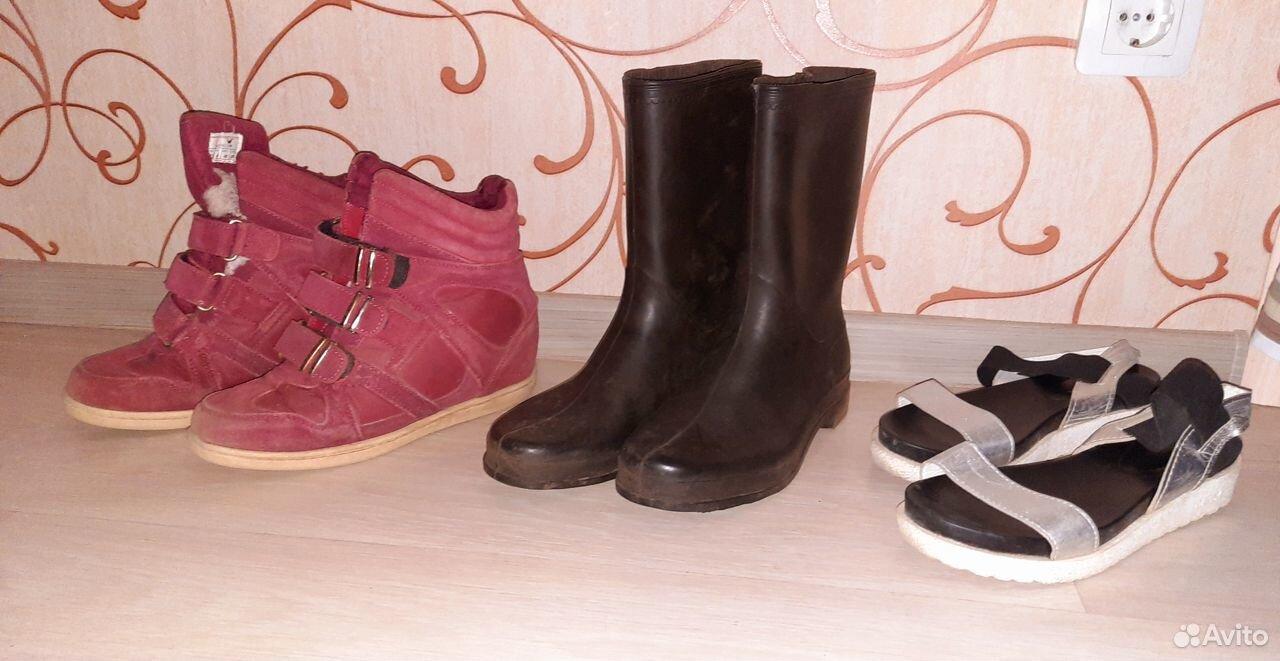 Пакет обуви 37-37,5р